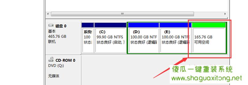 win7系统自带的分区如何使用?