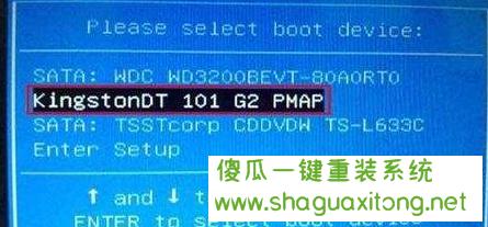 酷比魔方电脑U盘重装系统XP教程