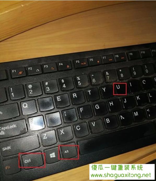技术小编教你忘记了电脑密码该怎么做