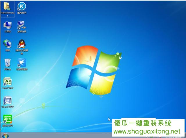 为您解答Windows7正版免费安装方法